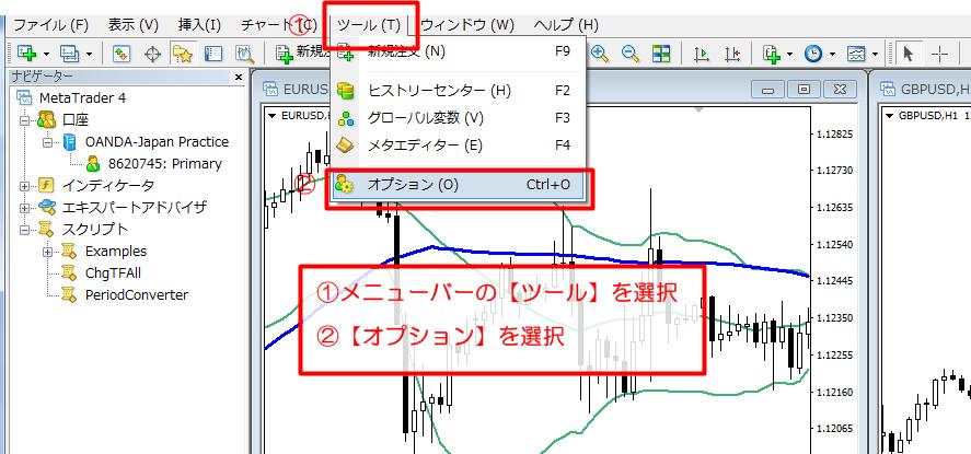FXブログ MT4使い方 スクリプト