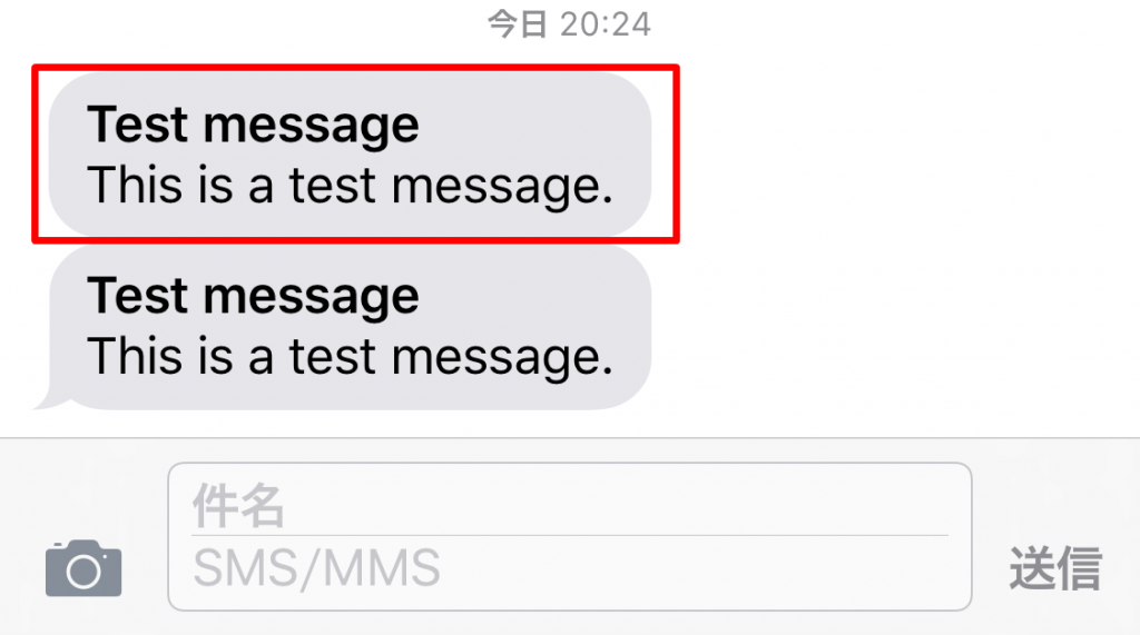 MT4 メール送信設定